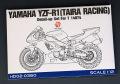Hobby Design HD02_0360 1/12 ヤマハ YZF-R1 (Taira Racing) ディテールアップセット for Tamiya