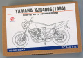 Hobby Design HD02_0373 1/12 Yamaha XJR400S 1994 Detail up set for Aoshima