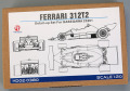 Hobby Design HD02_0380 1/20 Ferrari 312T2 Detail up set for Hasegawa