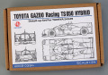 Hobby Design HD02_0394 1/24 Toyota Gazoo Racing TS050 Hybrid Detail up set for Tamiya