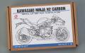 Hobby Design HD02_0407 1/12 Kawasaki Ninja H2 Carbon Detail up set for Tamiya