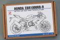 ** 予約商品 ** Hobby Design HD02_0408 1/12 Honda CBR1000RR-R Detail up set for Tamiya