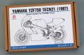 Hobby Design HD02_0427 1/24 1/12 Yamaha YZF750 TECH21(1987) Detail-up Set For Fujimi