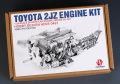 Hobby Design HD03_0497 1/24 トヨタ 2JZ エンジンキット