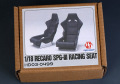 Hobby Design HD03_0499 1/18 Recaro SPG-III レーシングシート