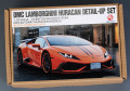 Hobby Design HD03_0504 1/18 DMC ランボルギーニ ウラカン トランスキット for Autoart