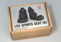 Hobby Design HD03_0517 1/24 Sports seats (B)