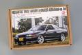 Hobby Design HD03_0520 1/24 ニッサン R32 Trust Greddy & Gracer トランスキット For Tamiya