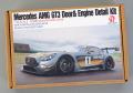 Hobby Design HD03_0548 1/24 Mercedes AMG GT3 Door & Engine Detail Kit