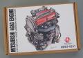 Hobby Design HD03_0551 1/24 Mitsubishi 4G63 Engine Kit