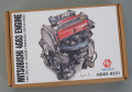 Hobby Design HD03_0551 1/24 Mitsubishi 4G63 Engine Kit