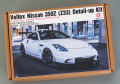 Hobby Design HD03_0552 1/24 Voltex Nissan 350Z (Z33) Detail-up Kit  For Tamiya