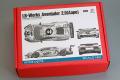 Hobby Design HD03_0573 1/24 LB-Works Aventador 2.0 Aapc Full Kit