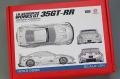 Hobby Design HD03_0585 1/24 LB-Silhouette Works GT 35GT-RR Kit