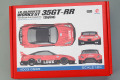 Hobby Design HD03_0589 1/24 LB-Silhouette Works GT 35GT-RR (Skyline) Kit