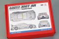 Hobby Design HD03_0590 1/24 LB-Silhouette Works GT 35GT-RR (Combat Style) Kit