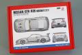 Hobby Design HD03_0602 1/24 Nissan GTR R35 Top Secret Kit