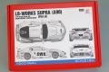 Hobby Design HD03_0604 1/24 LB-Works Supra (A90) Ver.A Trans-Kit