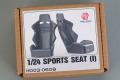 Hobby Design HD03_0608 1/24 Sports Seats (I)
