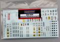 Hobby Design HD04_0076 1/24 Option Parts Manufactures Logo(4) デカール【メール便可】