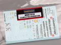 Hobby Design HD04_0113 1/20 McLaren MP4/7 Full Suponsor decal for Tamiya 【メール便可】