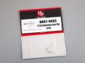 Hobby Design HD07_0093 1/24 Antenna Set (B)