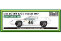 ** 予約商品 ** HSC 005R 1/24 Lotus Type 47GT #44 Le Mans 1967 Conversion Kit