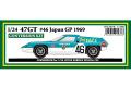 ** 予約商品 ** HSC 007R 1/24 Lotus Type 47GT #46 Japan GP 1969 Conversion Kit