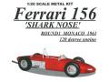 HIRO K034 1/20 フェラーリ 156 Shark Nose 1961 Monaco
