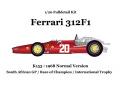 ** 再生産 ** HIRO K153 1/20 Ferrari 312F1 1968 Ver.A Normal Version