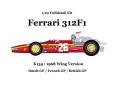 ** 再生産 ** HIRO K154 1/20 Ferrari 312F1 1968 Ver.B Wing Version
