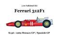 ** 再生産 ** HIRO K156 1/20 Ferrari 312F1 1969 Ver.D Monaco /Spanish GP