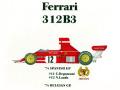 ** 再生産 ** HIRO K245 1/20 Ferrari 312B3 Ver.A 1974 Spanish /Belgian GP
