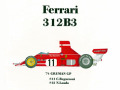 ** 再生産 ** HIRO K247 1/20 Ferrari 312B3 Ver C 1974 German GP