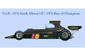 【お取り寄せ商品】 HIRO K252 1/20 Lotus 77 Early type Ver.B 1976 South African GP / Race of Champions