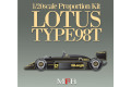 【お取り寄せ商品】 HIRO K262 1/20 Lotus 98T Spanish GP 1986