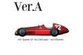 ** 再生産 ** HIRO K264 1/20 Alfa Romeo tipo 159 Ver.A 1951 Spanish GP