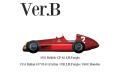 【お取り寄せ商品】 HIRO K264 1/20 Alfa Romeo tipo 159 Ver.B 1951 British GP / Italian GP
