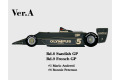 【お取り寄せ商品】 HIRO K311 1/12 Lotus 79 ver.A 1978 Rd.8 Swedish GP / Rd9 French GP