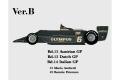 ** 再生産 ** HIRO K312 1/12 Lotus 79 ver.B 1978 Rd12 Austrian GP /Rd13 Dutch GP / Rd14 Italian GP