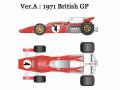 ** 再生産 ** HIRO K317 1/20 Ferrari 312B2 Ver.A 1971 British /German GP