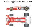 ** 再生産 ** HIRO K318 1/20 Ferrari 312B2 Ver.B 1972 Argentinian /South African GP