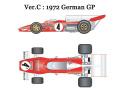 ** 再生産 ** HIRO K319 1/20 Ferrari 312B2 Ver.C 1972 German /U.S. GP