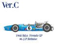 【お取り寄せ商品】 HIRO K337 1/20 Matra MS11 ver.C 1968 French GP