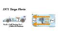 HIRO K371 1/24 ポルシェ 908/03 1971 Targa Frolio Gulf No.7