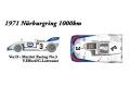HIRO K373 1/24 ポルシェ 908/03 1971 Nurburgring No.3