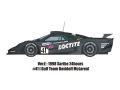 HIRO K380 1/24 マクラーレン F1-GTR LeMans 1998 #41 Gulf Team Davidoff McLaren LOCTITE