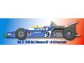 HIRO K409 1/20 マトラ MS120 ver.A 1970 Rd.3 Monaco GP #9 H.Pescarolo
