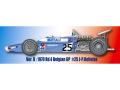 HIRO K410 1/20 マトラ MS120 ver.B 1970 Rd.4 Belgian GP #25 J-P.Beltoise