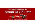 HIRO K425 1/43 フェラーリ 312F1 1967 ver.B Rd.5 French GP / Rd.6 British GP / Rd.7 German GP
